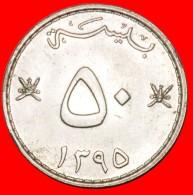 § DAGGERS: OMAN ★ 50 BAISA 1395 (1975)! LOW START ★ NO RESERVE! Qabus Bin Sa'id(1970-) - Oman