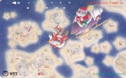 Japan, 111-005 C, Santa Claus House, Christmas, 2 Scans. - Japan