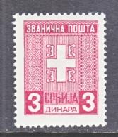 GERMAN  OCCUPATION  SERBIA  2N O 1   * - Serbia