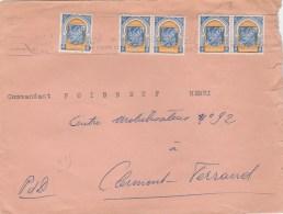 ALGERIE BLASON TLEMCEN X5 SUR ENV ALGER 5/7/57 POUR CENTRE MOBILISATEUR FRANCE CLERMONT FERRAND - Algeria (1924-1962)