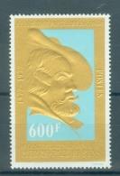 CONGO (BRAZZAVILLE) - S.G. Nr 580  - P.P. Rubens - Cote 9,50 GBP - Congo - Brazzaville