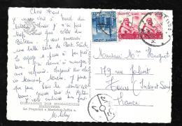 """Timbre D'égypte Au Dos D'une Cpa De La Cmm - Paquebot """" Maréchal-Joffre"""" Oblitéré Port Said  Année ??? - Pma1415 - Marcophilie (Lettres)"""