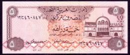 United Arab Emirates 5 Dirhams 1982 UNC - Emirats Arabes Unis