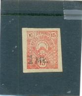 1920 ESTONIE Y & T N° 44 ( ** ) Gomme Intacte - Estonie