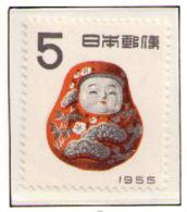 JAPAN 1954 - Set MLH** - 1926-89 Emperor Hirohito (Showa Era)