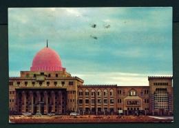 SAUDI ARABIA  -  Riyadh  Royal Vocational Institute  Used Postcard As Scans - Saudi Arabia