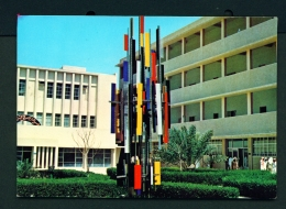 SAUDI ARABIA  -  Riyadh  College Of Engineering  Used Postcard As Scans - Saudi Arabia