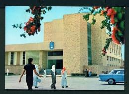 SAUDI ARABIA  -  Riyadh  The University  Used Postcard As Scans - Saudi Arabia