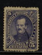 Costa-Rica 1883 Y&T 14 ° - Costa Rica