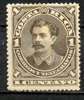 Costa-Rica 1889 Y&T 19 * - Costa Rica
