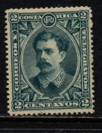 Costa-Rica 1889 Y&T 20 */(*) - Costa Rica