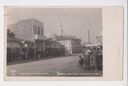 #12074 Bulgaria Silistra MOSQUE View Vintage 1940s B&W Photo Postcard FREE SHIPPING - Andere