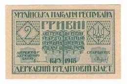 Ukraine / 2 Gryvna 1918 Year - Ukraine