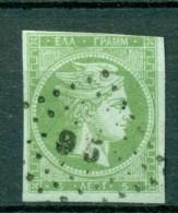 GREECE 1871-1872 INFERIOR PAPER  PRINTING  5 LEPTA   HELLAS 34b - 1861-86 Grands Hermes