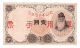 Japan // 1930 Year 1 Yen - Japan