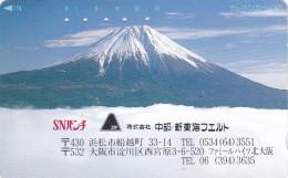 Japan, 110-405-?,  Modeldesign Serie 110, Mt. Fuji, 2 Scans. - Japan