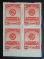 China PRC 1950 C2 4-1 50y Original Blk Of 4 Mint NGAI SG#1408 CV: £10(single) - Ongebruikt