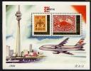 MONGOLIE MONGOLIA 1996, CAPEX TIMBRES SUR TIMBRES, AVION, 1 Bloc, NEUF / MINT. R1141 - Mongolei