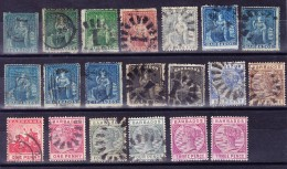 Barbados Kleine Sammlung 1885-1892 Mit 18 Gest. Und 2 Mit Falz Marken - Barbades (...-1966)