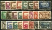 Maroc (1933) N 128 à 149 * (charniere) - Neufs