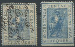 1477 - GENÈVE - Fiskalmarken