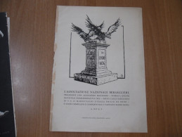 STAMPA I BERSAGLIERI - Documents Historiques