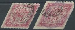 1488 - GENÈVE - Fiskalmarken