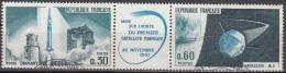 France 1965 Yvert 1465A O Cote (2012) 1.00 Euro Hammaguir Lancement Du Premier Satellite National Cachet Rond - France