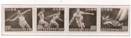 JAPAN 1949 - Set MH
