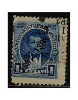 Equateur 1897 Y&T 76B ° - Equateur