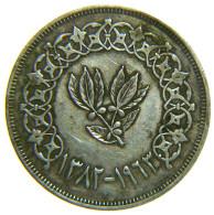 YEMEN - YEMEN ARAB REPUBLIC - 1 RIYAL ( 1382 / 1963 ) With Patina / Silver Coins / Argento / Plata - - Yemen