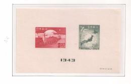JAPAN 1949 - M/S MNH No Gum