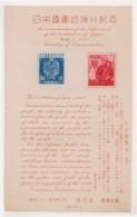 JAPAN 1947 - M/S MNH No Gum
