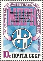 USSR Russia 1983 4th UNESCO Council On Communications  Organisations Celebrations Emble Stamp MNH Michel 5305 Scott 5175 - UNESCO