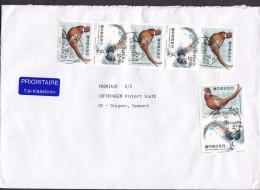 Sweden PRIORITAIRE 1:a-klassbrev Label MARSTA 1997 Cover Brief Joint Issue Sweden China Fasan Pheasant Bird Vogel Oiseau - Suède