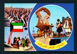 KUWAIT  -  National Day Celebrations  Multi View  Unused Postcard - Kuwait