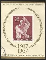 B)1967  YUGOSLAVIA, REVOLUTION,  POWER,  50TH ANNIV OF OCTOBER REVOLUTION, MNH - 1945-1992 Sozialistische Föderative Republik Jugoslawien