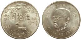 50 Yuan 1965 (Taiwan) Silver - Taiwan