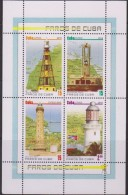 E)2010 CUBA, LIGHTHOUSE OF CUBA, TOURISM, SOUVENIR SHEET, MNH - Togo (1960-...)