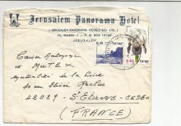 ISRAEL LETTRE POUR LA FRANCE 1978 - Israel