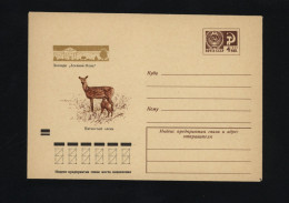 USSR 1972 Postal Cover Fauna Spotted Deer  (387) - Autres