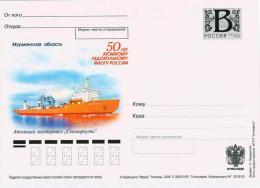 "2009-219 Russia Russland Russie Rusia Card ""B"" Nuclear Icebreaker Fleet. Atomic Lighter ´Sevmorput´.Ships - Bateaux"