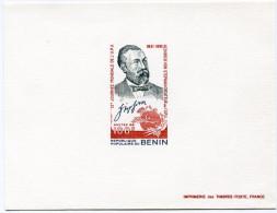 BENIN EPREUVE DE LUXE DU N°535 JOURNEE MONDIALE DE L'U.P.U. - Bénin – Dahomey (1960-...)