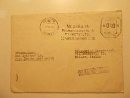 Marcophilie - Lettre Enveloppe Cachet Oblitération Timbres - RUSSIE - URSS - 1956 (202) - Marcophilie (Lettres)