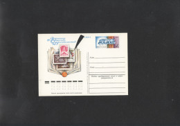 Olympics 1980 Statonery Card Of USSR (1980' Stamp On Card) - Sommer 1980: Moskau