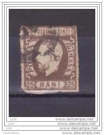 ROUMANIE   N° 30   OBLITERE - 1858-1880 Moldavie & Principauté
