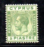 W2748 - CIPRO 1924 , GIORGIO V 1/2 Piastra N. 86    ***  MNH - Cyprus (...-1960)