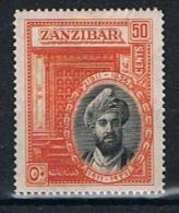 Zanzibar Y/T 194 (*) - Zanzibar (...-1963)