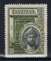 Zanzibar Y/T 191 (*) - Zanzibar (...-1963)