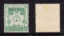 Malaya: Kelantan, 1911, 1 Cent Blue-green, MH * - Kelantan